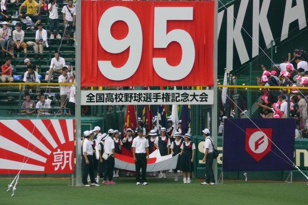 第95回全国高校野球選手権大会 開会式