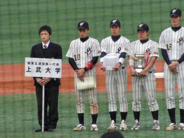 2009/11/20 第 40回記念明治神宮野球大会 表彰式