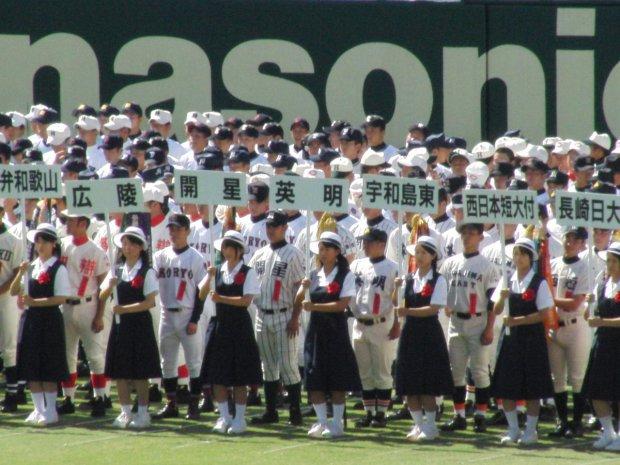 第92回全国高校野球選手権大会