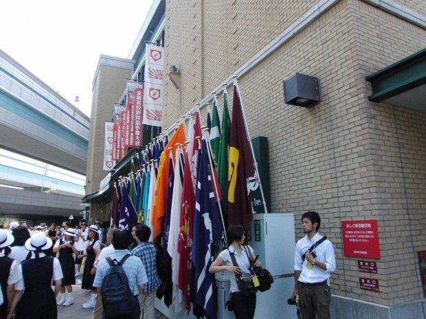 第92回全国高校野球選手権大会 開会式