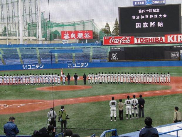 2009/11/20 第 40回記念明治神宮野球大会 閉会式